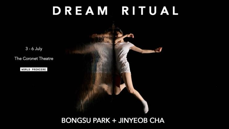 Poster for 'Dream Ritual' / Courtesy of the artist