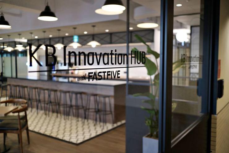 The entrance of the KB Innovation Hub center in Gangnam-gu, Seoul / Courtesy of KB Financial Group