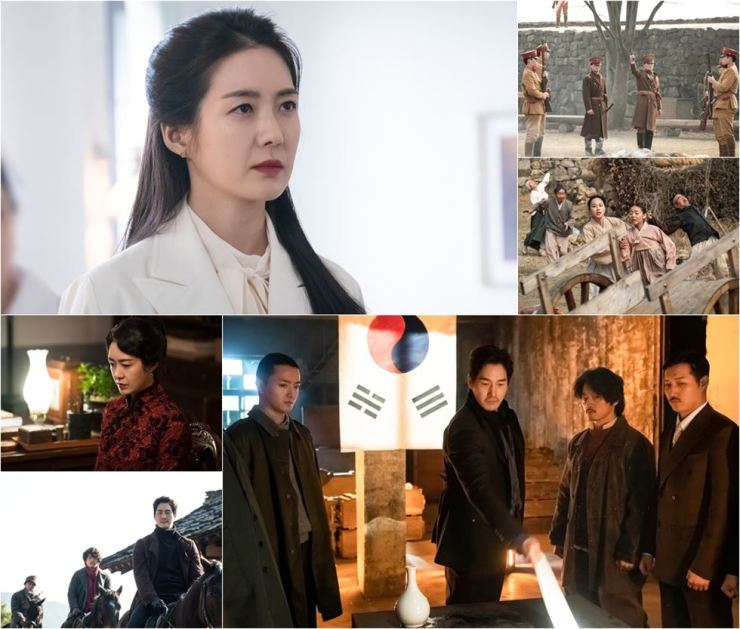 Scenes from MBC drama 'Different Dreams' / Courtesy of MBC