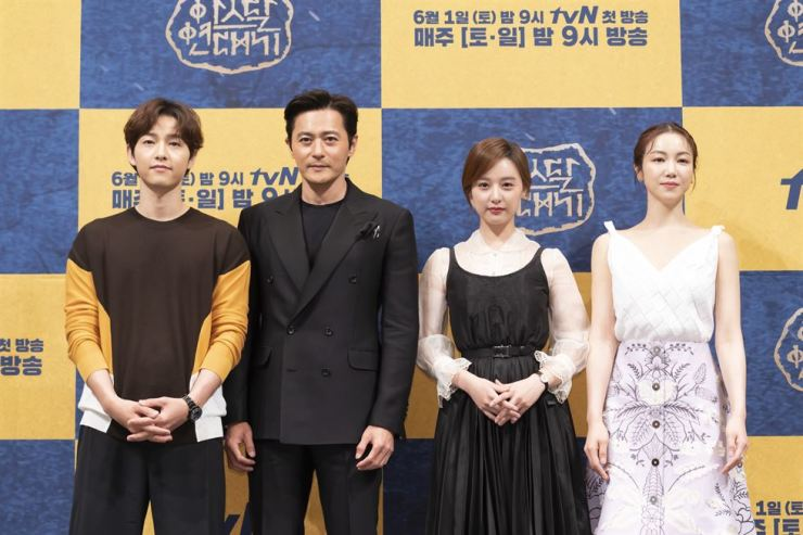 The four stars of the tvN drama 'Arthdal Chronicles' during the press event Tuesday at the Imperial Palace Seoul. Courtesy of tvN