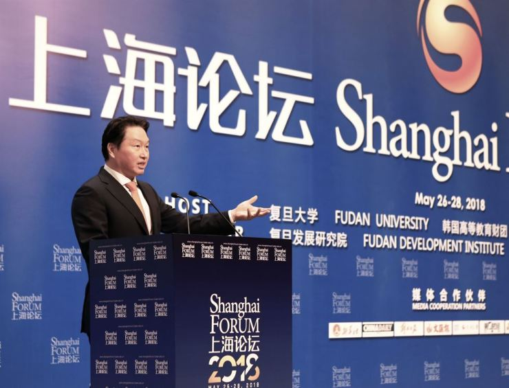 SK Group Chairman Chey Tae-won speaks during the opening ceremony of Shanghai Forum 2018 at Shanghai International Conference Center in China in this May 26, 2018, file photo. Korea Times file