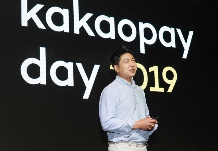 Kakao Pay CEO Ryu Young-joon speaks during a media conference in Seoul, Monday. / Courtesy of Kakao Pay