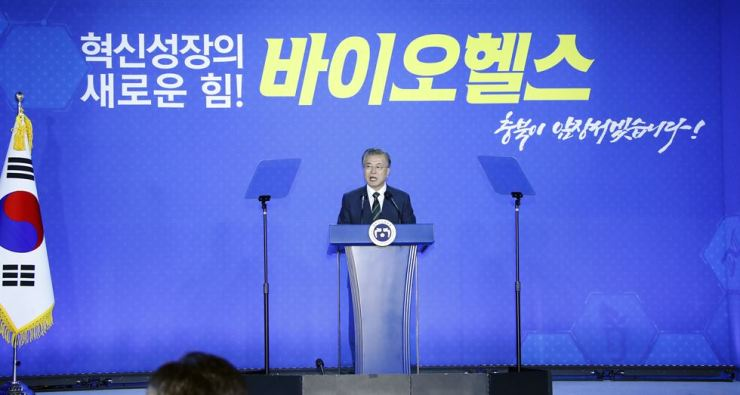 President Moon Jae-in speaks about the government's blueprint on fostering the biohealth industry at Cheongju in North Chungcheong Province, Wednesday. Yonhap
