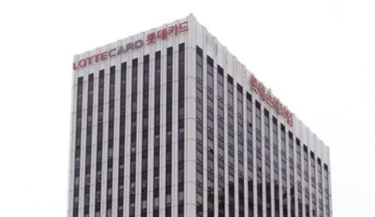 Lotte's financial units