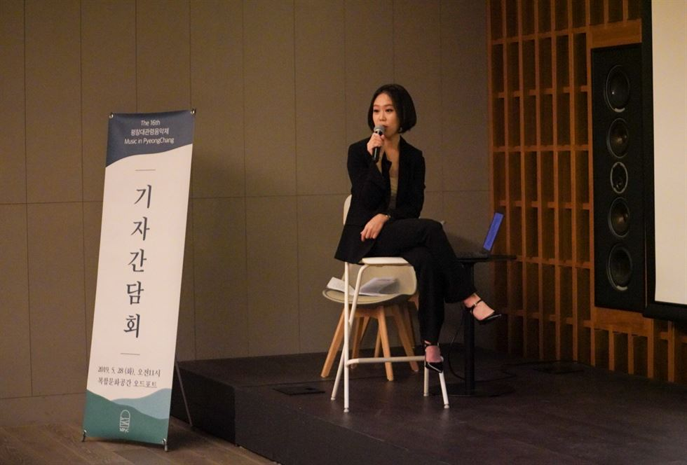 Music in PyeongChang's artistic director Son Yeol-eum speaks during a press conference in southern Seoul, Tuesday. Courtesy of Music in PyeongChang