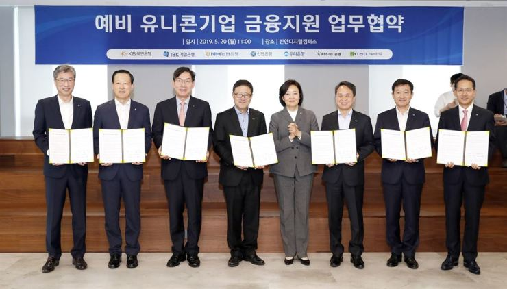 Korea Technology Finance Corporation (KOTEC) Chairman Jeong Yoon-mo, fourth from left, and SMEs and Startups Minister Park Young-sun, fifth from left, pose with bank CEOs after signing an agreement to finance promising start-ups, at Shinhan's digital campus in central Seoul, Monday. / Courtesy of KOTEC