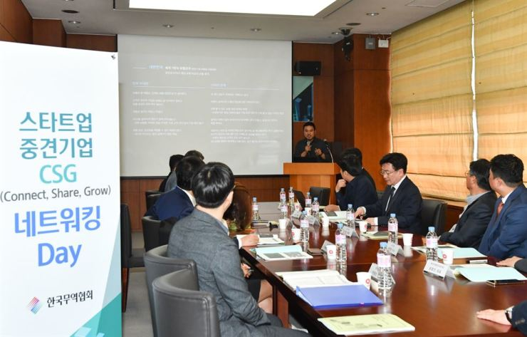 Bomapp CEO Ryu Jun-woo speaks at a meetup for local startups and mid-sized enterprises at the Trade Tower in Seoul, Friday. Courtesy of KITA