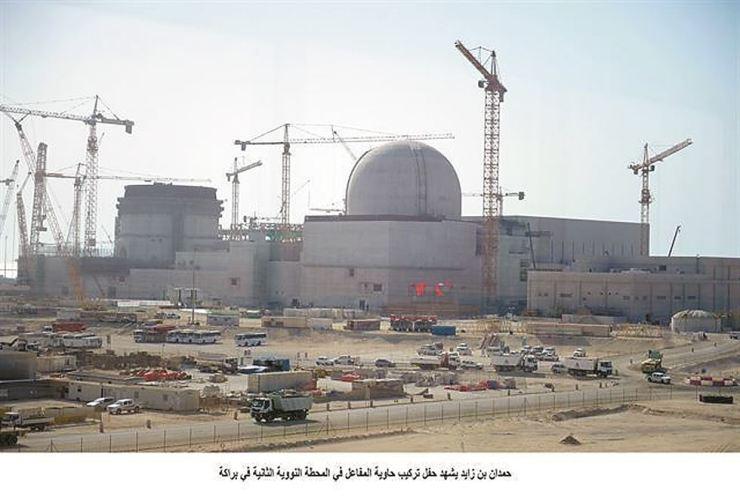The Barakah nuclear power plant Korea Times file
