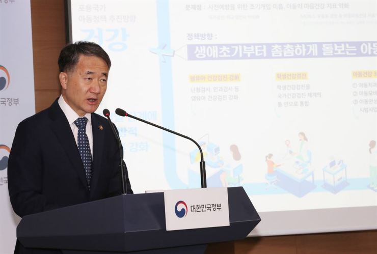 Health and Welfare Minister Park Neung-hoo announces the government's plan to remove parents' right to use corporal punishment on children as part of measures to protect minors' rights, during a press briefing at the Government Complex Seoul, Thursday. /Yonhap