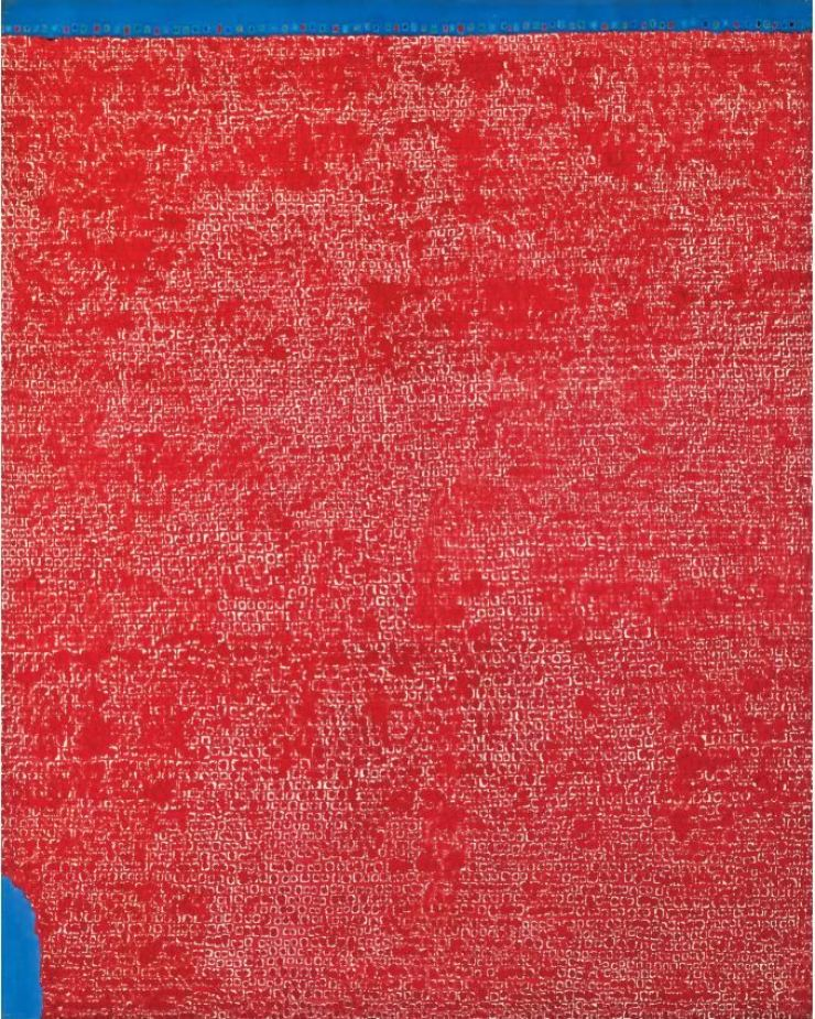 Kim Whan-ki's 1971 painting 'Untitled' will be auctioned at Seoul Auction's 29th Hong Kong sale at Grand Hyatt Hong Kong, May 26. Courtesy of Seoul Auction