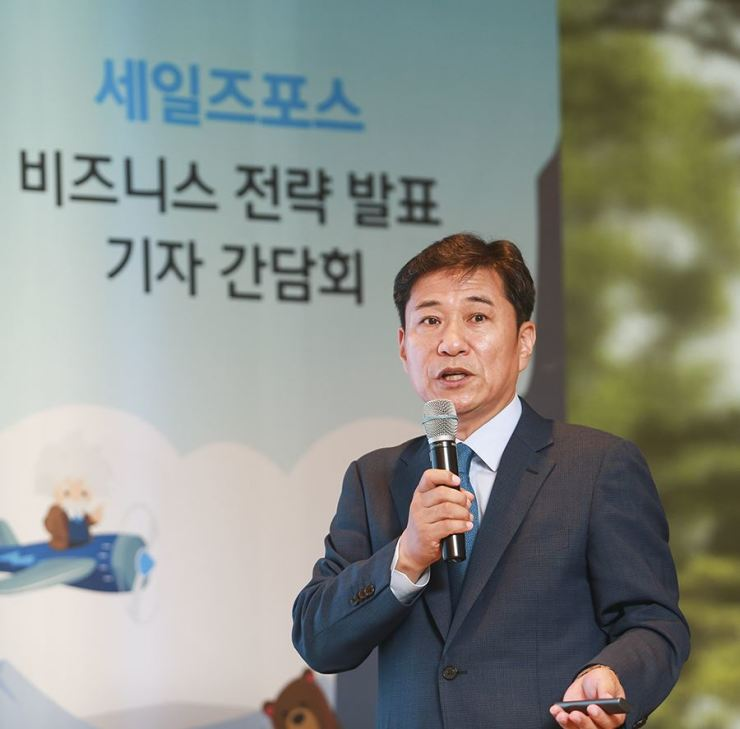 Sohn Bu-han, country manager of Salesforce Korea, speaks during a press conference at the Westin Chosun Seoul hotel, Monday. / Courtesy of Salesforce Korea