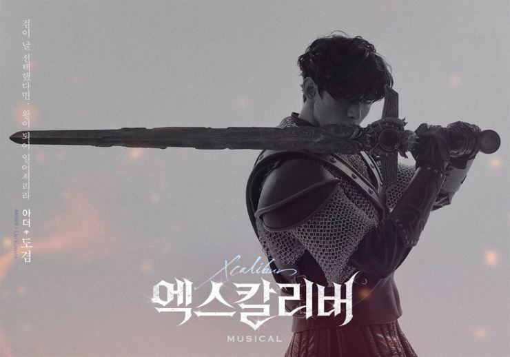 Dokyeom, or DK of K-pop group Seventeen, plays King Arthur in the new musical 'Xcalibur' at the Sejong Center for the Performing Arts in Seoul. Courtesy of EMK Musical Company