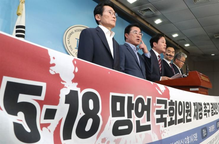 A group of lawmakers from four major political parties, excluding the main opposition Liberty Korea Party (LKP), hold a press conference at the National Assembly, Wednesday, to urge the LKP to expel three lawmakers ― Kim Jin-tae, Kim Soon-rye and Lee Jong-myeong ― over disparaging remarks they made against victims of a brutal military crackdown during the May 18 Gwangju Democratization Movement and their relatives. Over 150 lawmakers adopted a resolution to demand their expulsion. Yonhap