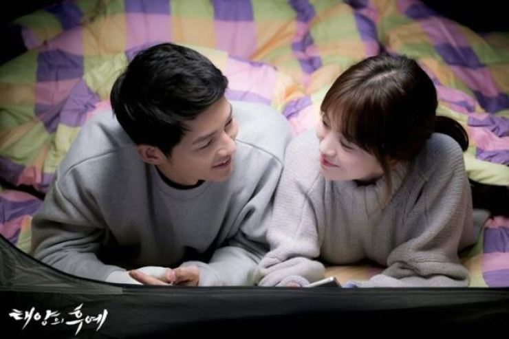 Picture of actor Song Joong-ki and actress Song Hye-kyo from 2016 drama 'Descendants of the Sun,' in which the couple co-starred. Courtesy of KBS