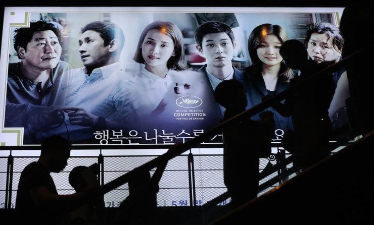 Movie 'Parasite' / Yonhap