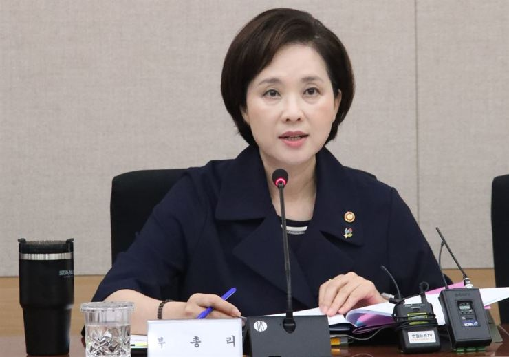 Education Minister Yoo Eun-hae announces the government's plans to root out sexual violence in school, during a ministerial meeting at the Government Complex Seoul, Friday. / Yonhap