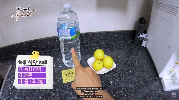 Lemon green tea, sugar and water are three ingredients for the 'idol water' which helps reduce facial bloating. The recipe has gone viral online. / Captured from Luna's Alphabet