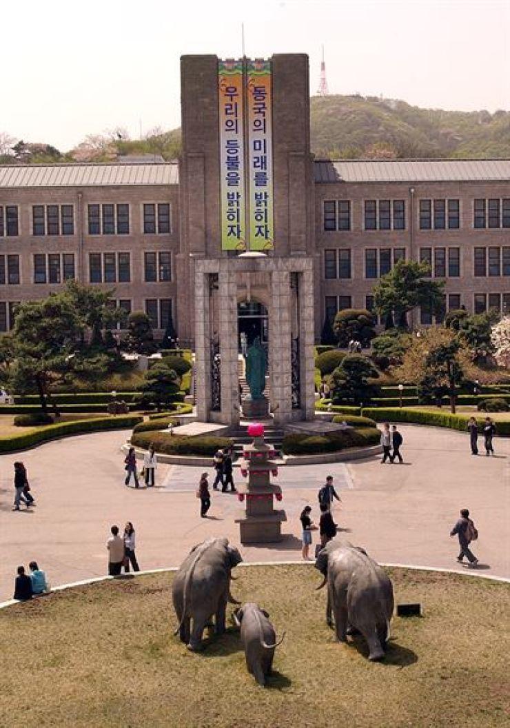 Dongguk University campus /Korea Times file