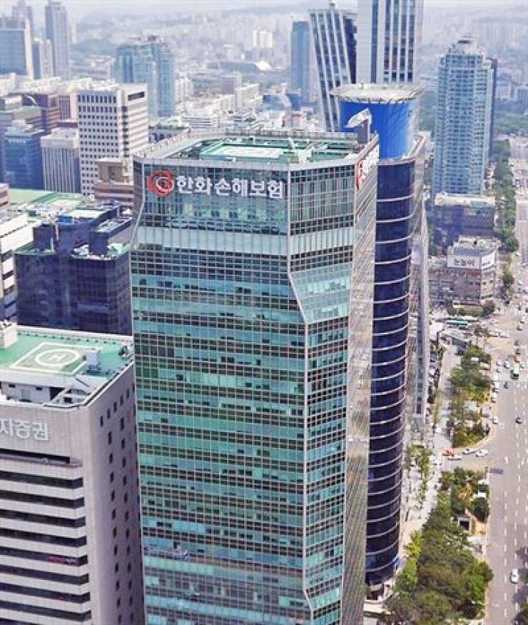 Hanwha General Insurance's building in Yeouido, Seoul / Korea Times file