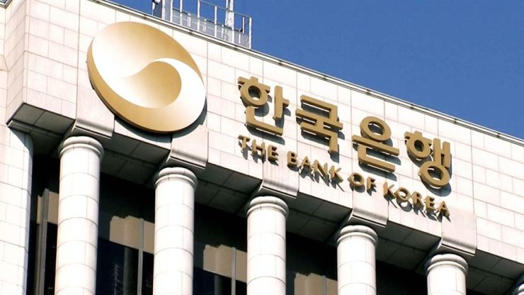 The Bank of Korea's headquarters in Seoul. / Yonhap