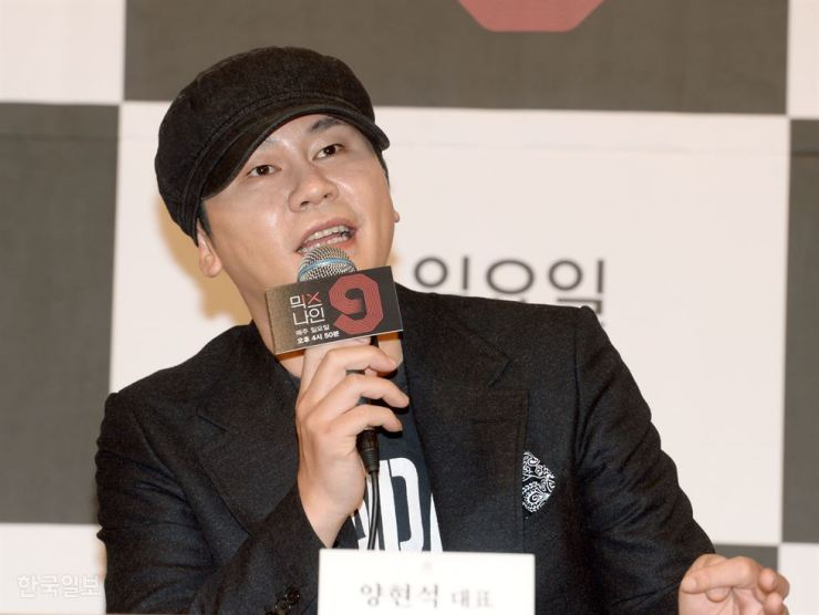 Yang Hyun-suk speaks during a pre-show press conference about TV idol survival show 'MIXNINE' on JTBC at a hotel in Nonhyun-dong in Seoul's Gangnam District, Oct. 27, 2017. Korea Times file