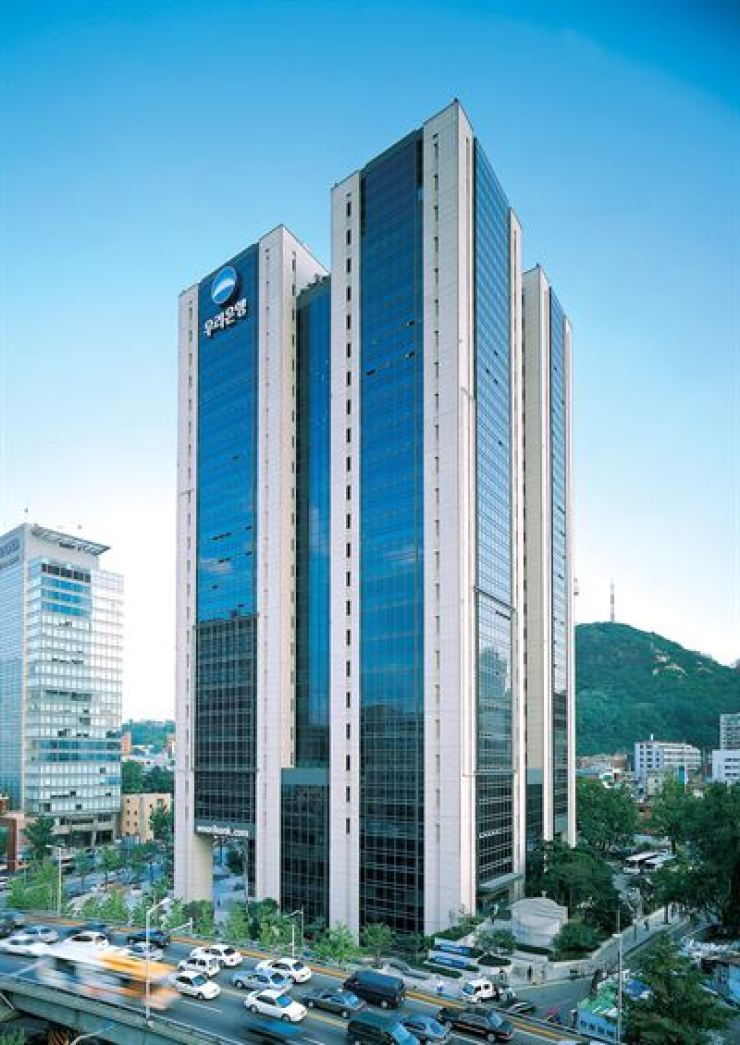 Woori Financial Group's headquarters in central Seoul. / Korea Times file