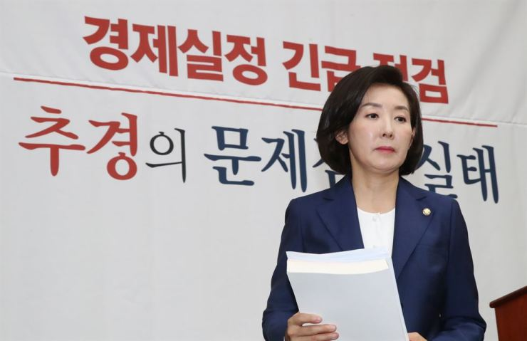Rep. Na Kyung-won, floor leader of the main opposition Liberty Korea Party, leaves after speaking to her party members at the National Assembly, Tuesday. Yonhap