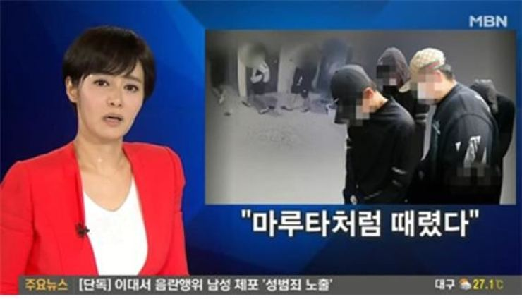 Kim Ju-ha sweats while reporting on 'News 8' on MBN, Wednesday. Screen capture from MBN