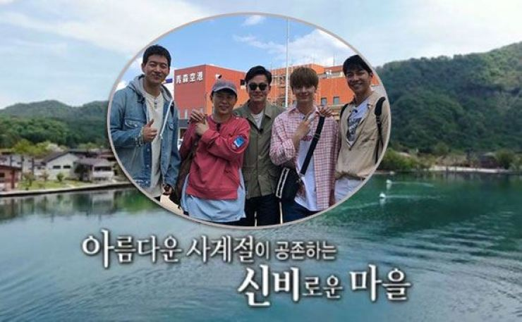 SBS variety show 'Master in the House' described Aomori as a 'mystic village where beautiful four seasons coexist.' Capture from SBS, Lee Sang-yoon's Instagram
