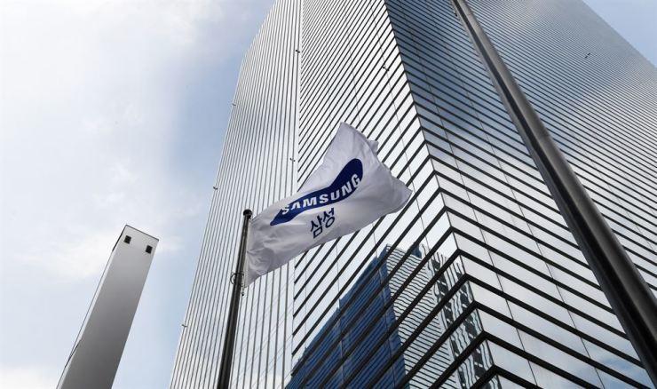 Samsung Electronics headquarters in Seocho-dong, Seoul. Korea Times file