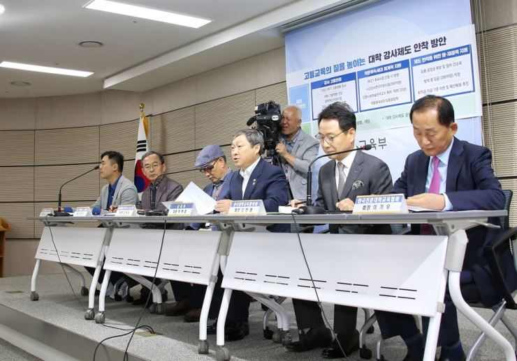 Vice Education Minister Park Baeg-beom, third from right, announces the government's support plans to guarantee part-time lecturers' job security, during a press briefing at the Government Complex Sejong, Tuesday. / Yonhap