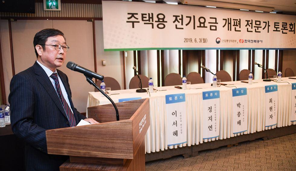 KEPCO CEO Kim Jong-kap