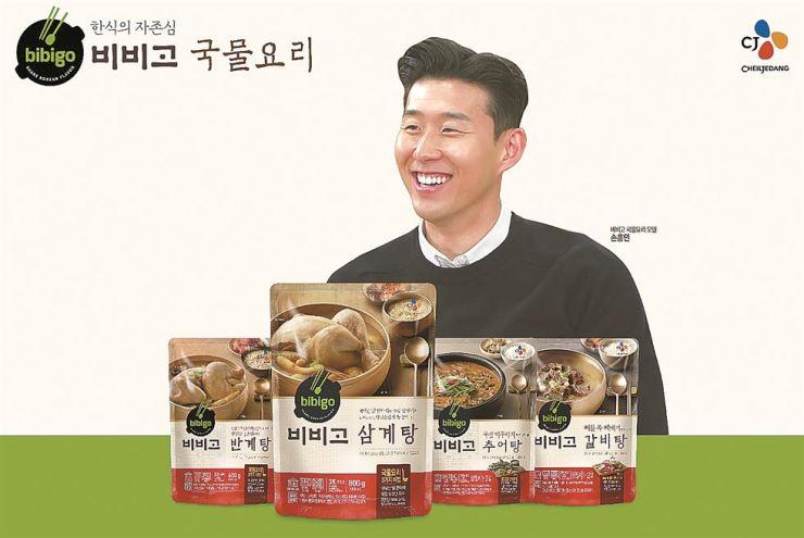 Son Heung-min was chosen as the new face of CJ Cheiljedang, the company said Wednesday. / Courtesy of CJ Cheiljedang
