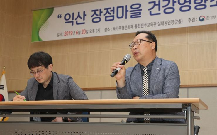 National Institute of Environmental Research officials respond to a question from the audience during a debriefing in Iksan, North Jeolla Province, Thursday. Yonhap