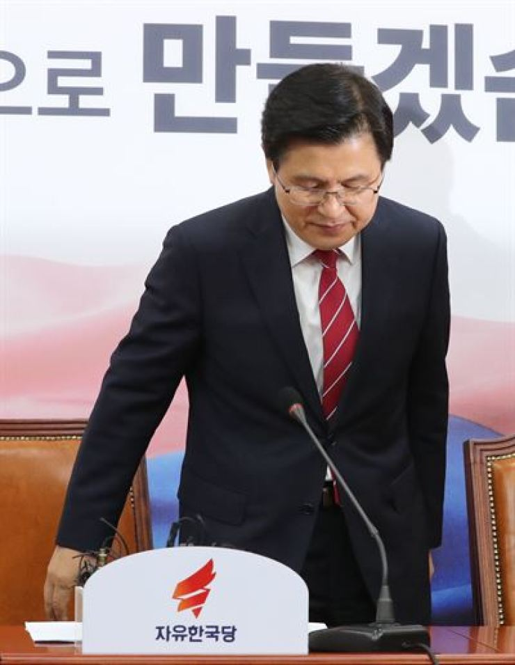 Liberty Korea Party Chairman Hwang Kyo-ahn / Yonhap