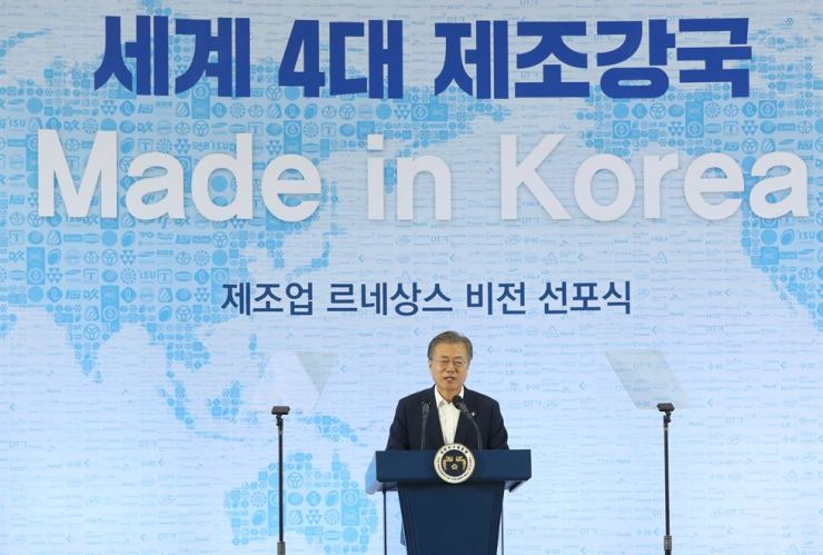 President Moon Jae-in delivers a speech on 'Manufacturing Renaissance Vision,' a plan to develop the nation's manufacturing industry at an event in Ansan, Gyeonggi Province, Wednesday. Yonhap