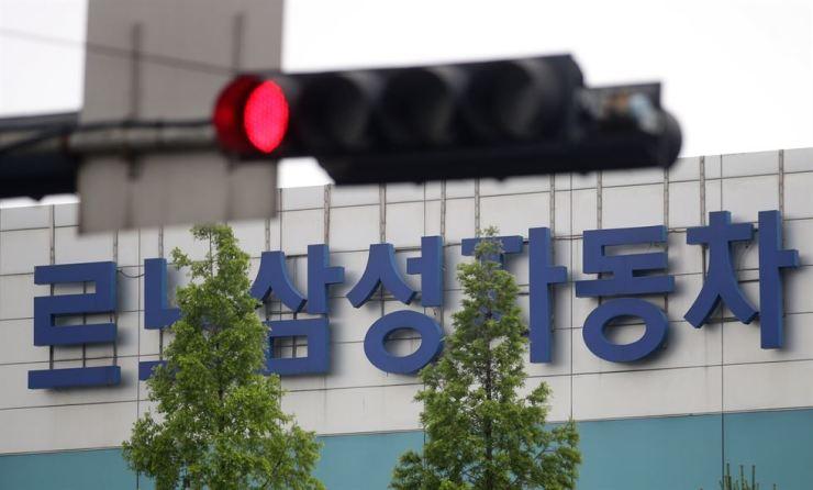 Renault Samsung's plant in Busan / Yonhap