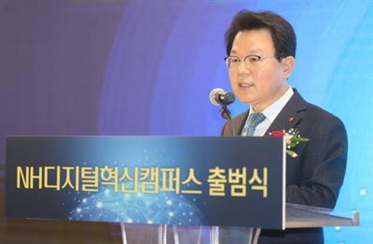 NongHyup Financial Group Chairman Kim Gwang-soo