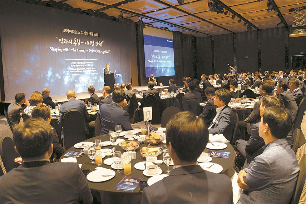 Dignitaries pose at a forum on digital transformation hosted by The Korea Times at the Plaza Hotel in central Seoul, Wednesday. They are, from left, KEB Hana Bank CEO Ji Sung-kyoo; Shinhan Bank CEO Jin Ok-dong; K bank CEO Shim Sung-hoon; KB Kookmin Bank CEO Hur Yin; SH Bank President and CEO Lee Dong-bin; American Chamber of Commerce in Korea Chairman James Kim; Export-Import Bank of Korea Executive Director Kim Kyung-ja; Korea International Finance Institute CEO Kim Sang-kyung; Korea Federation of Banks Chairman and CEO Kim Tae-young; Korea Times President and Publisher Lee Byeong-eon; DBS Korea CEO Eugene Bang; McKinsey & Company Senior Partner Joydeep Sengupta; Financial Supervisory Service Governor Yoon Suk-heun; Belarusian Ambassador to Korea Andrei Popkov; Guatemalan Ambassador to Korea Herbert Estuardo Meneses Coronado; MBK Partners CEO Kim Kwang-il; Citibank Korea CEO Park Jin-hei; Mirae Asset Global Investments CEO Seo Yoo-seok; European Chamber of Commerce in Korea Chairman Dimitris Psillakis; McKinsey & Company Partner Kim Su-ho; and Toray Industries Korea CEO Lee Young-kwan. / Korea Times photo by Shim Hyun-chul