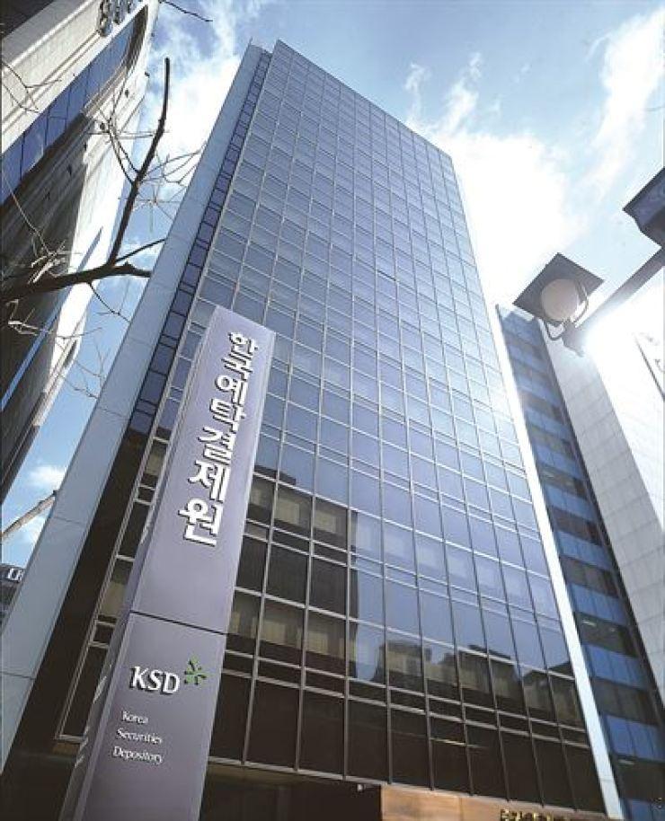 The Korea Securities Depository building in Seoul. / Korea Times file