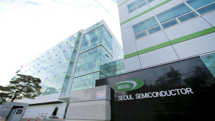 Seoul Semiconductor's headquarters in Ansan, Gyeonggi Province