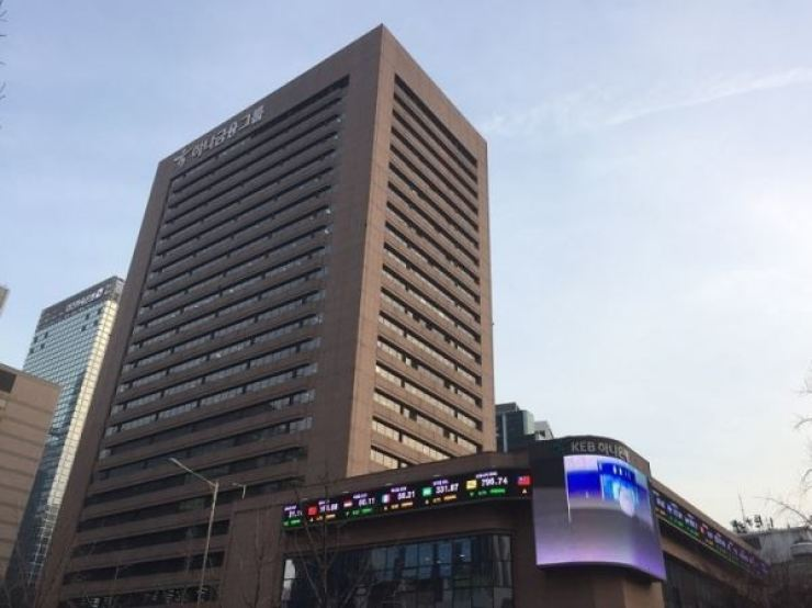Hana Financial Group's headquarters in central Seoul. / Korea Times file