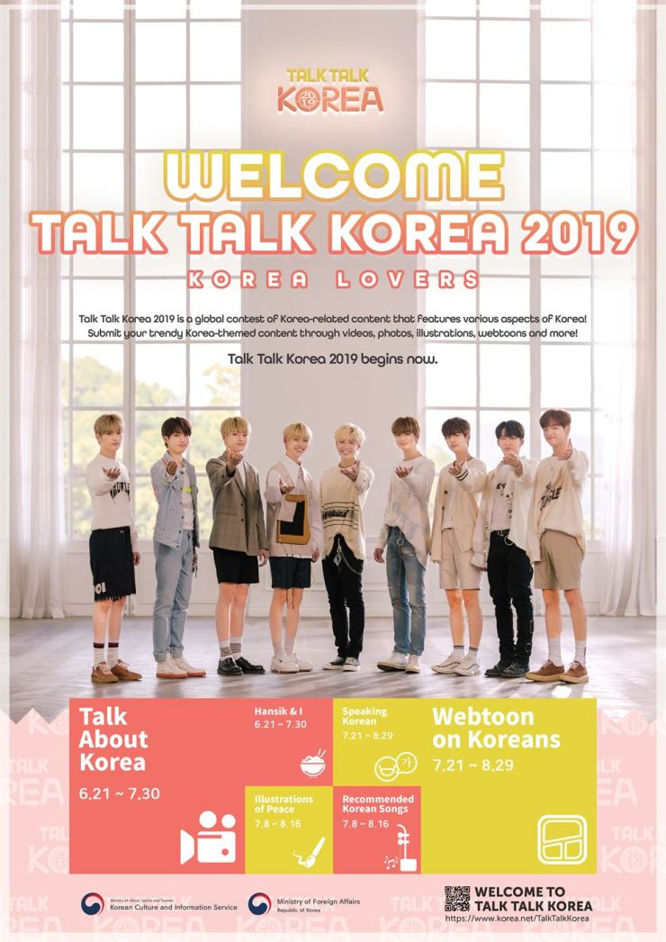 A poster promoting the Korean government's global contest 'Talk Talk Korea 2019' / Courtesy of Korean Culture and Information Service