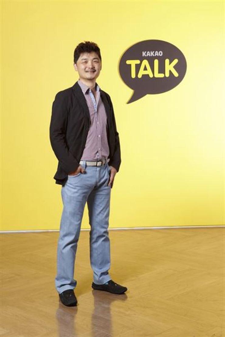 Kakao Chairman Kim Beom-soo