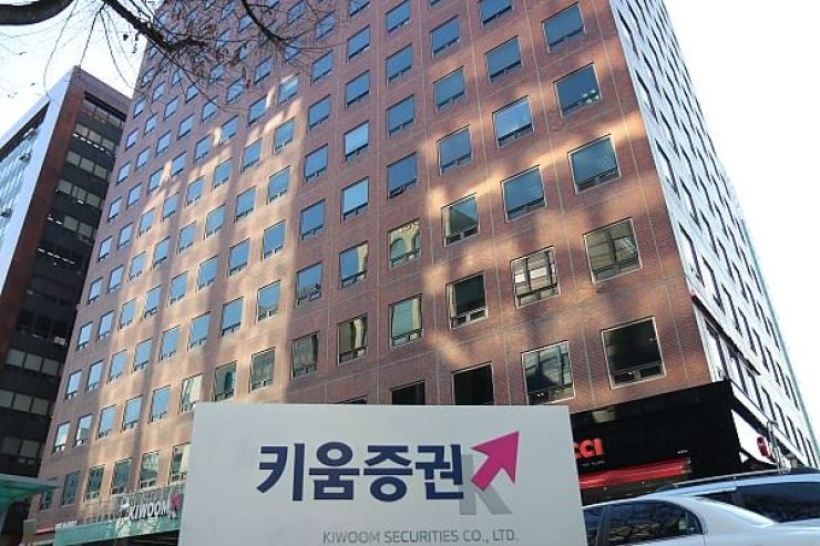 The Kiwoom Securities head office on Yeouido, Seoul