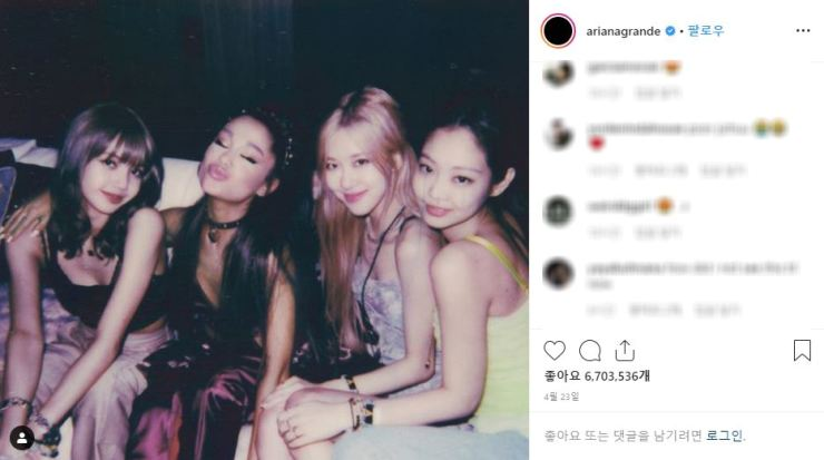 What Ariana Grande gave to Blackpink's Rose