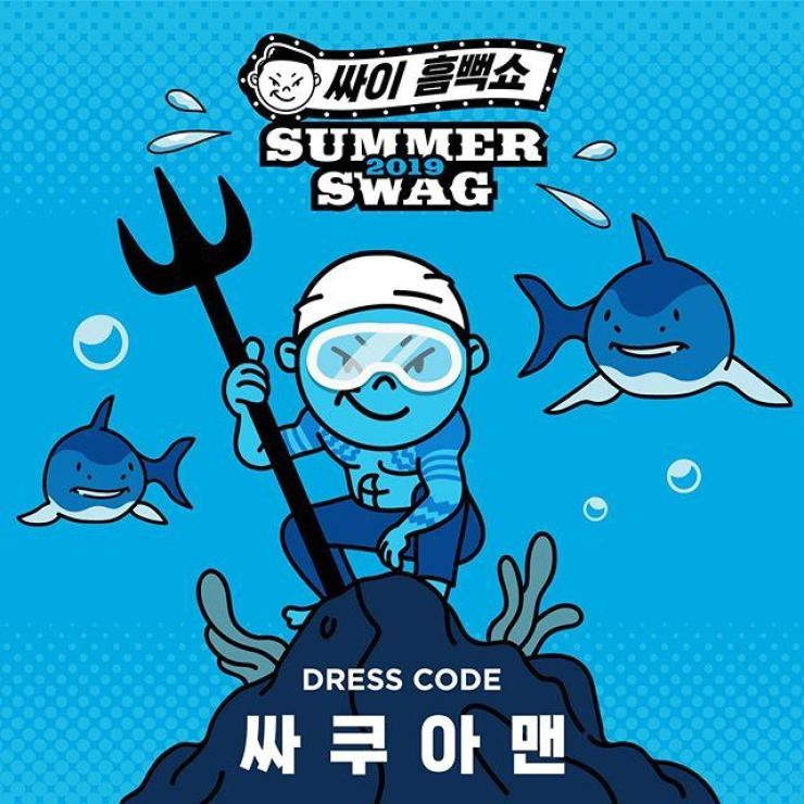 Psy unveiled two songs during 2019 Summer Swag in Suwon. Captured from Instagram @42psy42