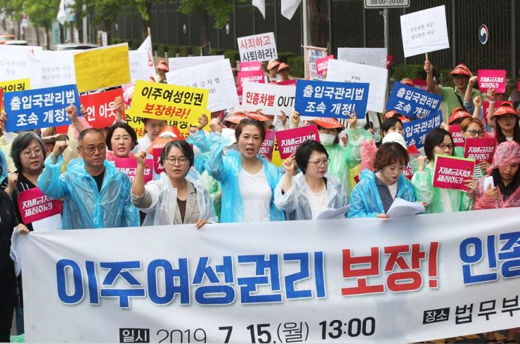 Women's rights groups call for the adoption of a comprehensive anti-discrimination act that would better protect migrant women's rights, in front of Government Complex in Gwacheon, Gyeonggi Province, Monday. They also called for more effective measures to prevent domestic violence against migrant women and enhanced immigration regulations that make it easier for abused migrant wives to lead independent lives in Korea without the need for assistance from their husbands. / Yonhap