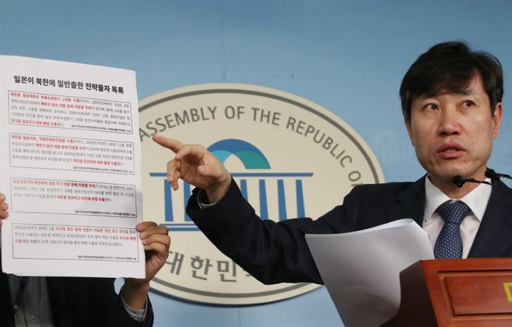 Rep. Ha Tae-keung of the minor opposition Bareunmirae Party (BMP) speaks during a press conference at the National Assembly, Thursday.
