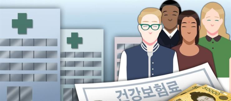 The government will restrict visa extensions for foreigners and Korean nationals residing overseas, starting next month, in case they default on state health insurance fees. Yonhap